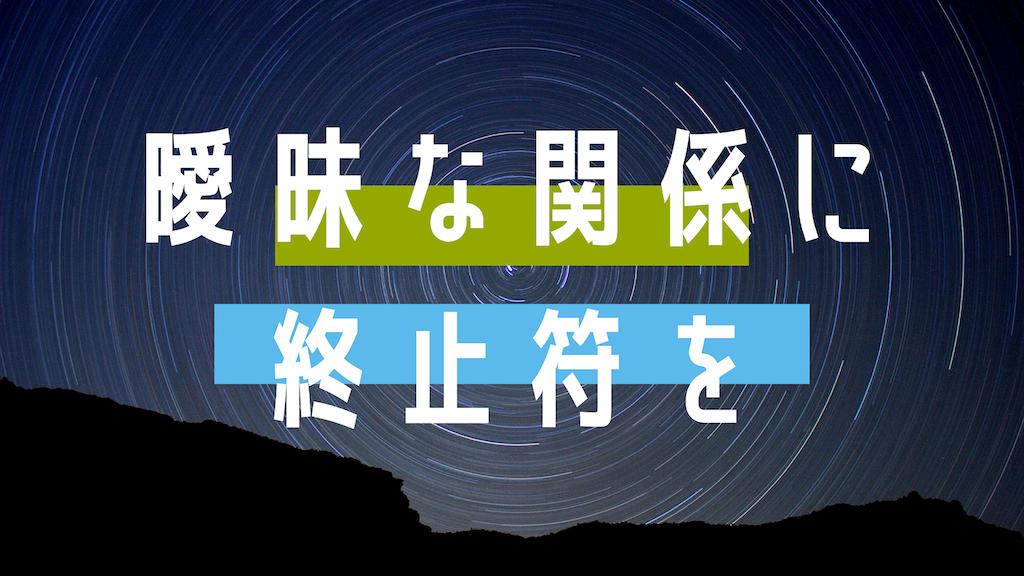 f:id:takoyakisann:20201007223339p:plain