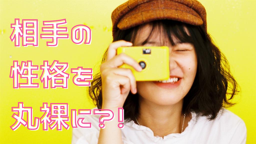 f:id:takoyakisann:20201011231044p:image