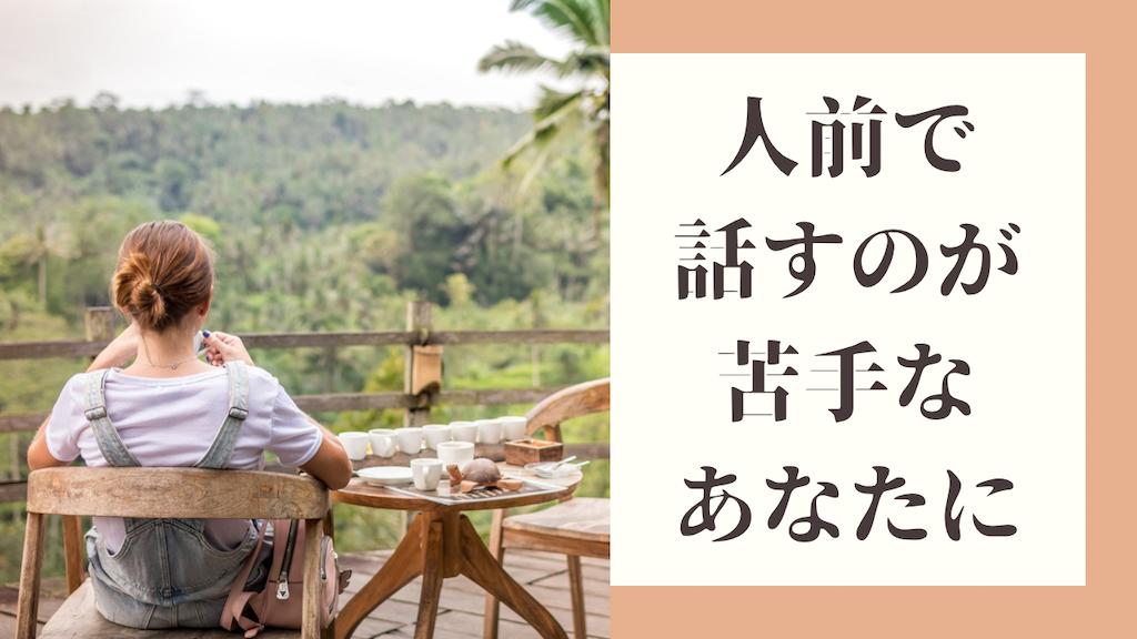 f:id:takoyakisann:20201115230051p:image
