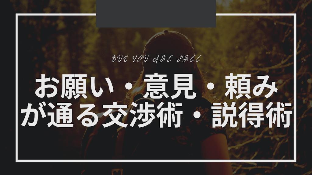 f:id:takoyakisann:20201129211047p:image