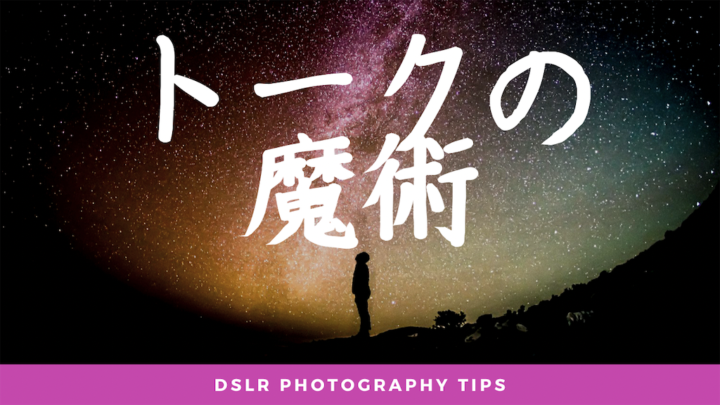 f:id:takoyakisann:20201222212322p:image