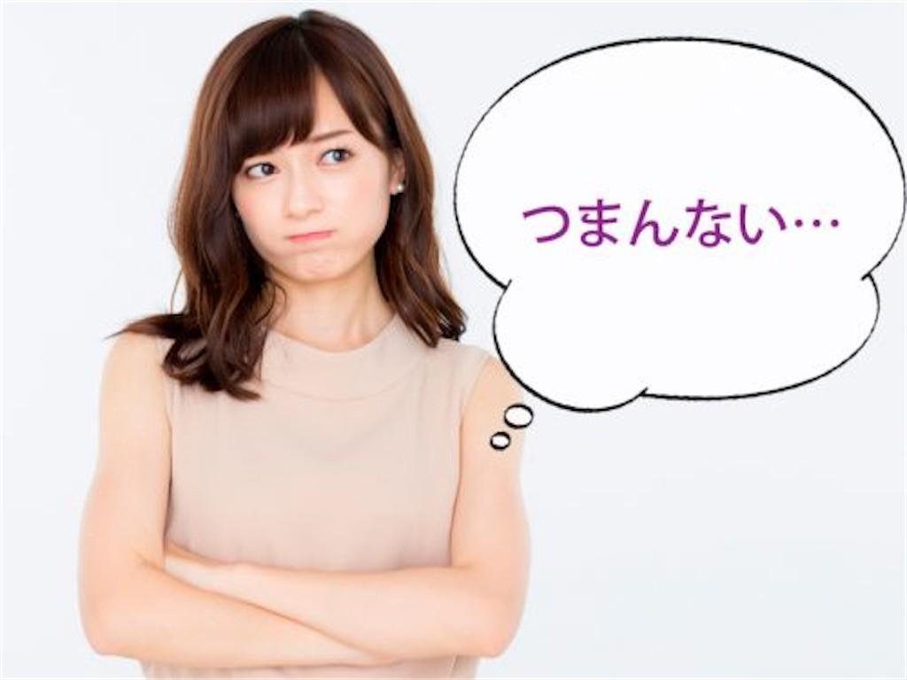 f:id:takoyakisann:20201222212328j:image