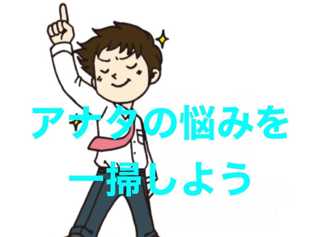 f:id:takoyakisann:20210114150256j:image