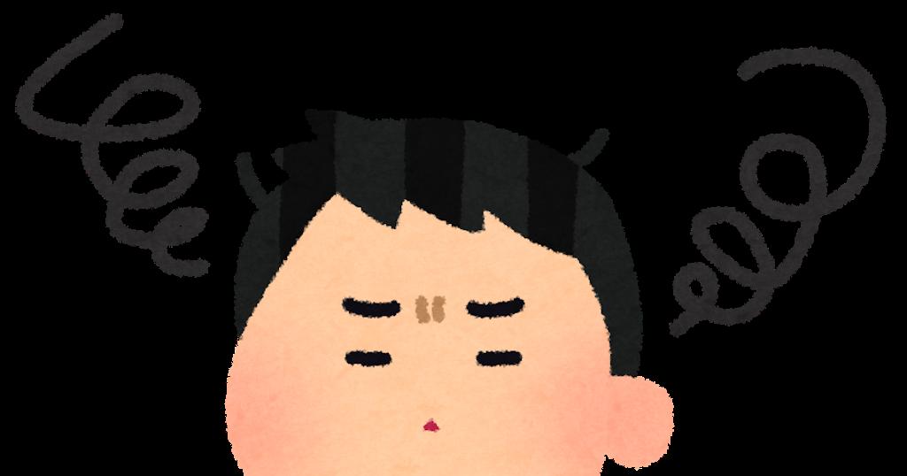 f:id:takoyakisann:20210115115409p:image