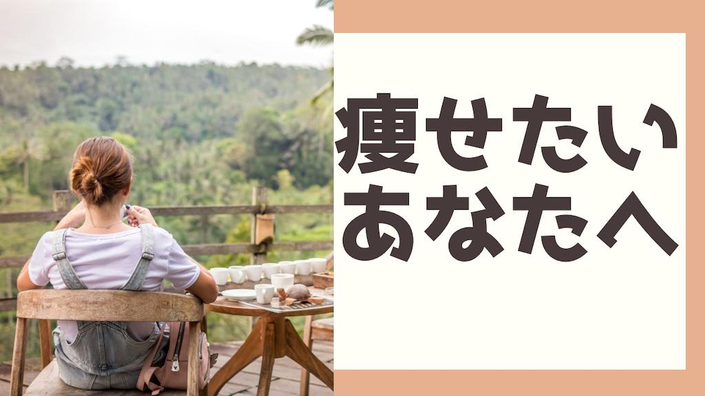 f:id:takoyakisann:20210122154728p:image