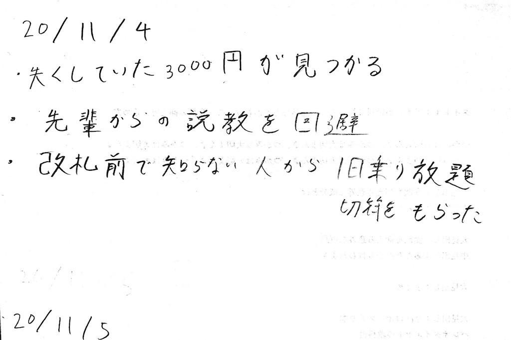 f:id:takoyakisann:20210204155859j:image