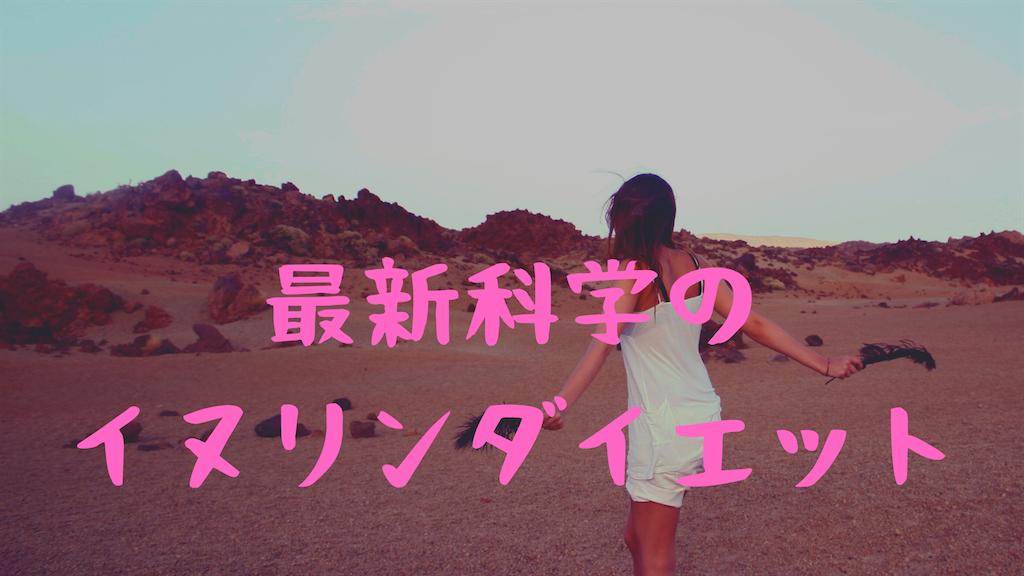 f:id:takoyakisann:20210208210742p:image