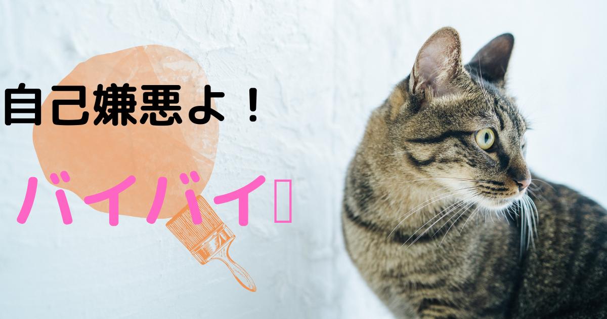f:id:takoyakisann:20210221232624p:plain