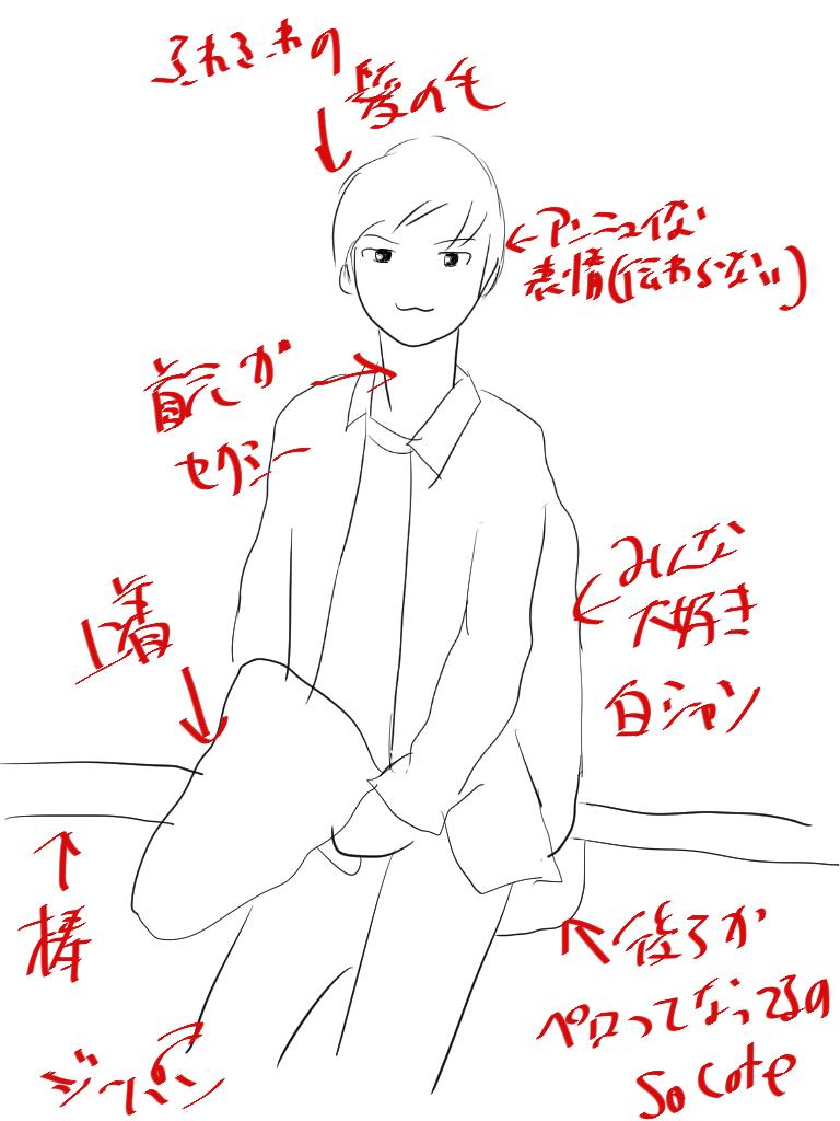f:id:takoyakitabetai:20170911222400p:plain
