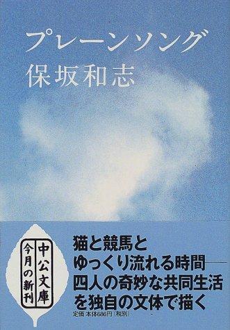 f:id:takoyakitanosiku:20180125220928j:plain