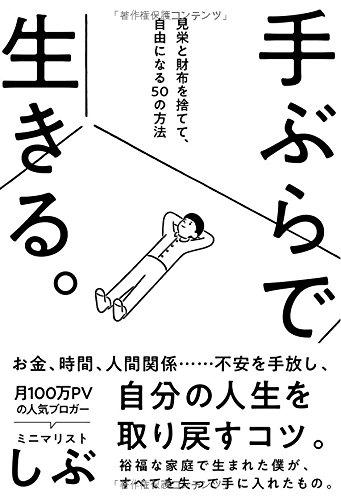 f:id:takoyakitanosiku:20180524220631j:plain