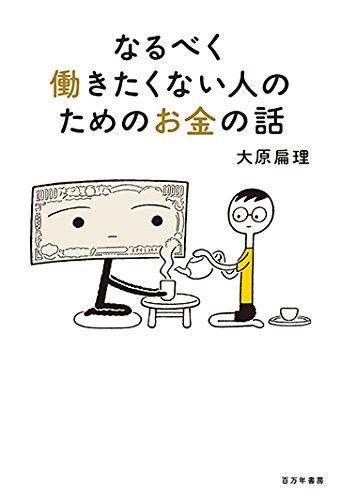 f:id:takoyakitanosiku:20180708211428j:plain