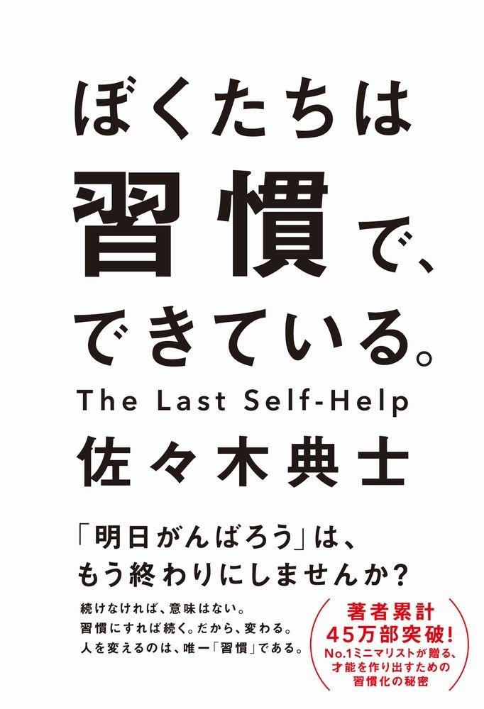 f:id:takoyakitanosiku:20180802235941j:plain