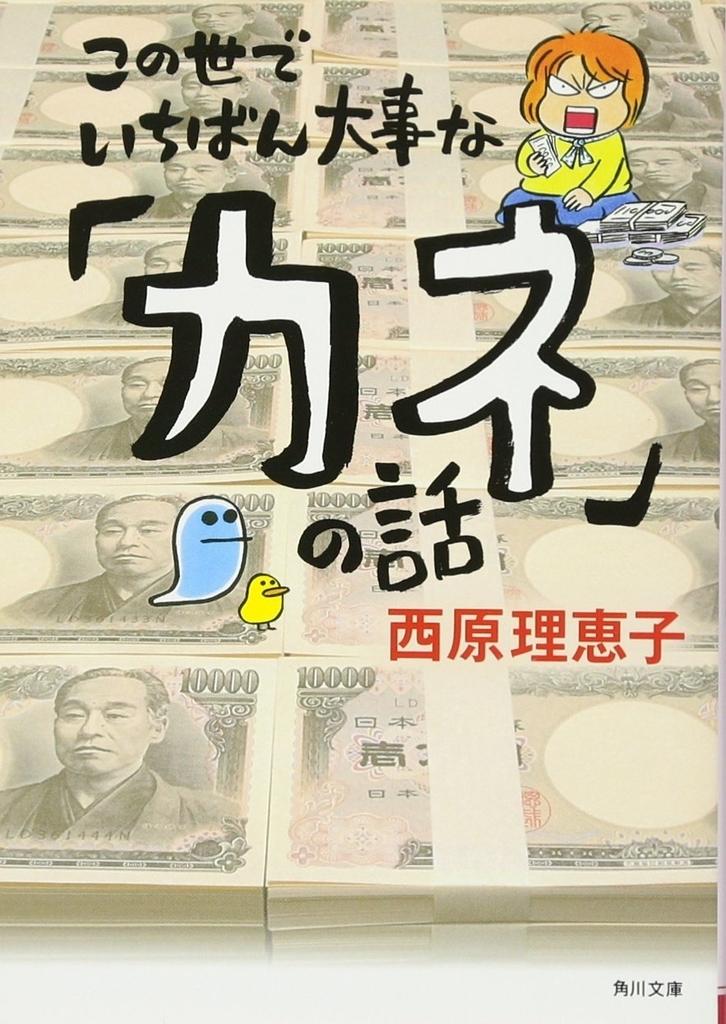 f:id:takoyakitanosiku:20181127212901j:plain
