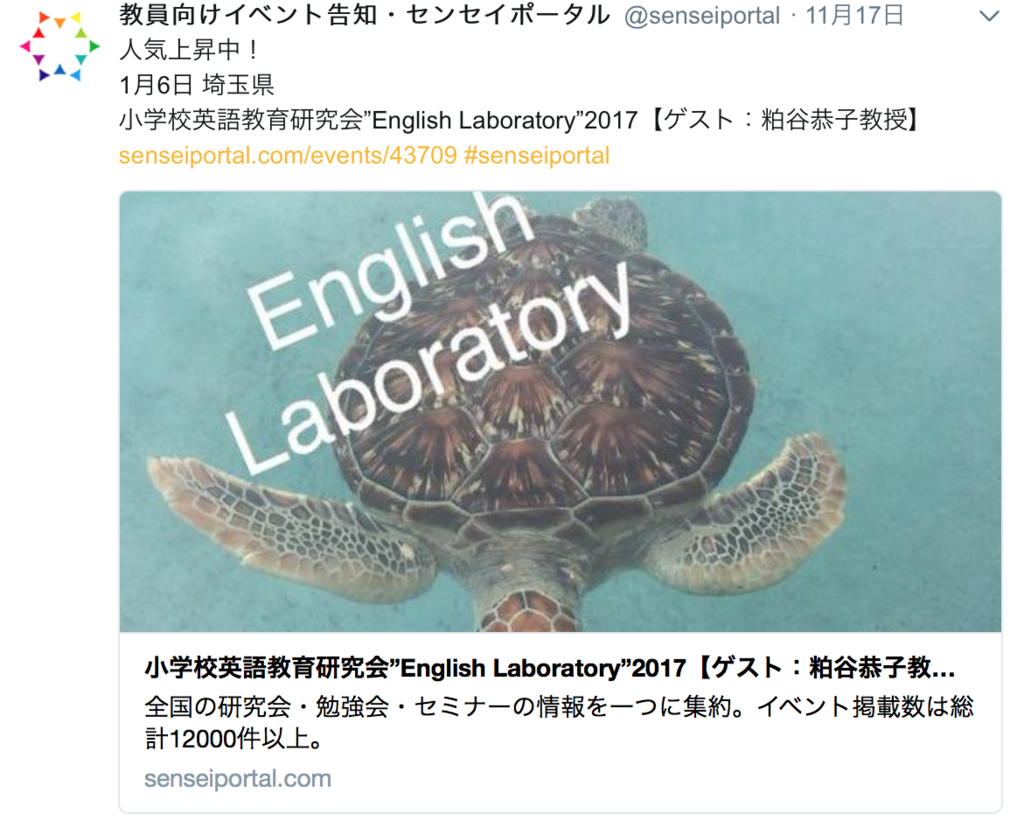 f:id:taku-english:20171119164201p:plain