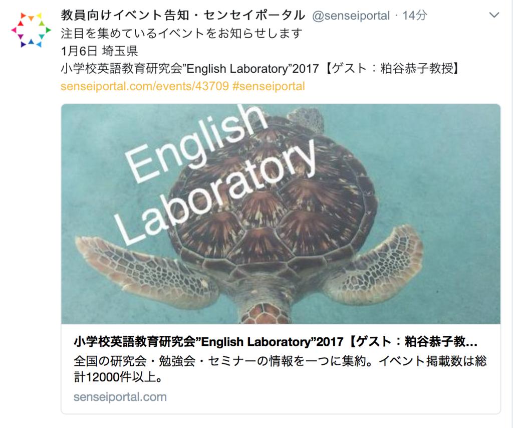 f:id:taku-english:20171203175233p:plain