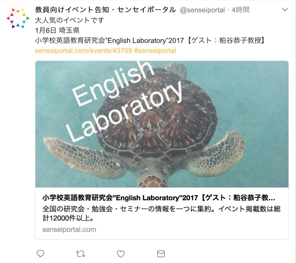f:id:taku-english:20171210164039p:plain