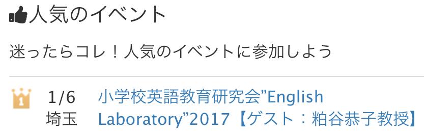 f:id:taku-english:20171229073609p:plain