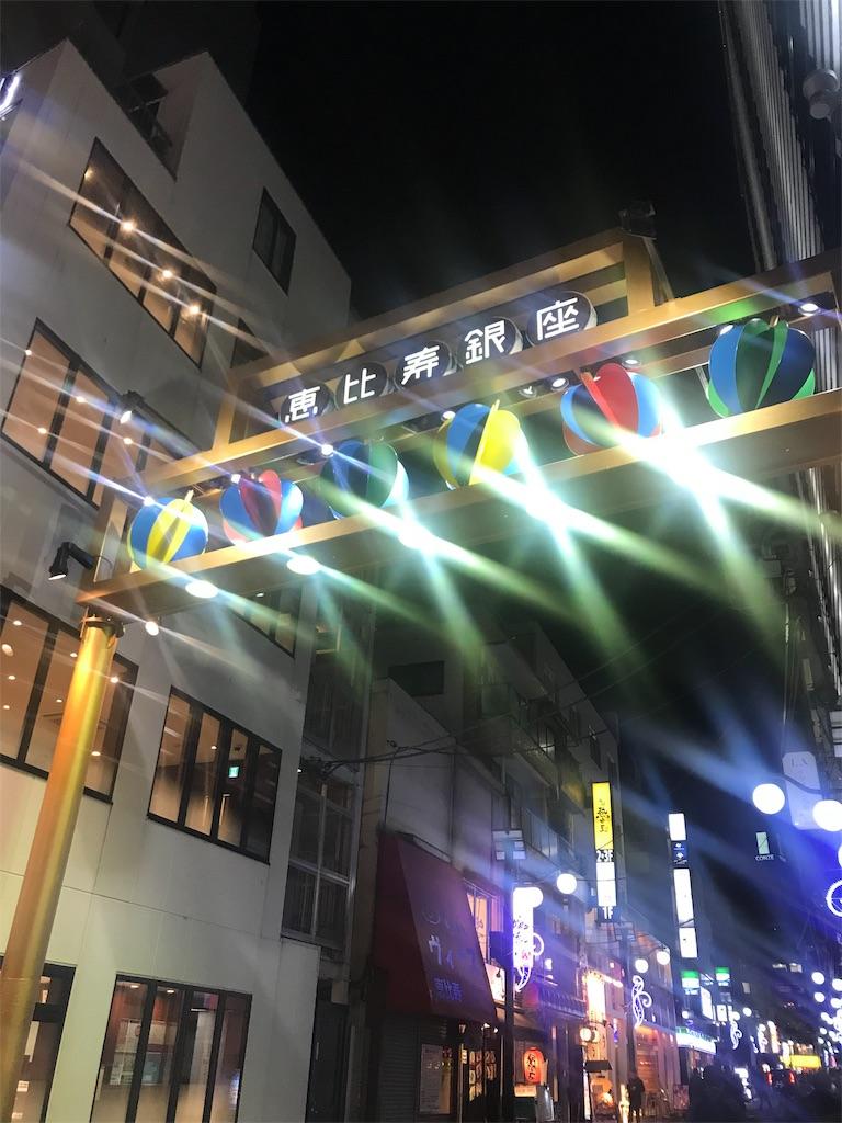 f:id:taku-no-shin:20191227092129j:image