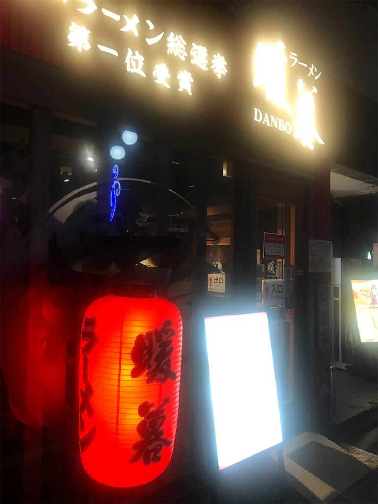 f:id:taku-no-shin:20191227160936j:image