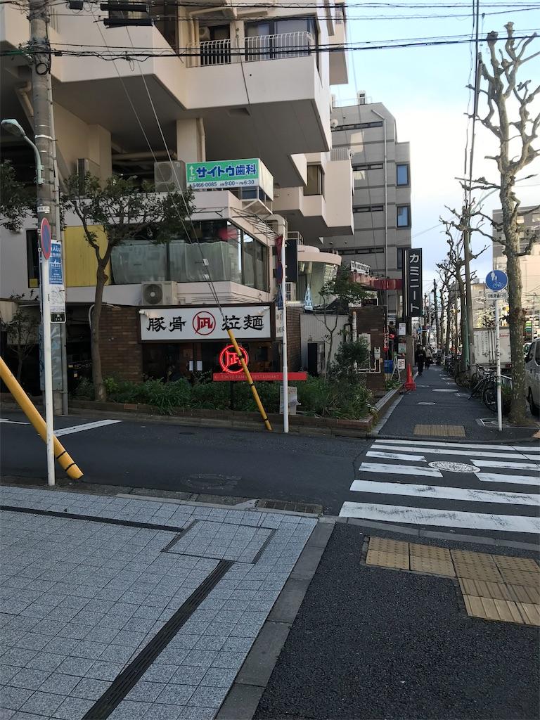 f:id:taku-no-shin:20191228141953j:image