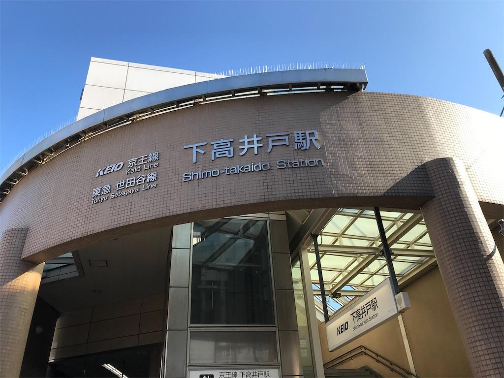 f:id:taku-no-shin:20191231131453j:image