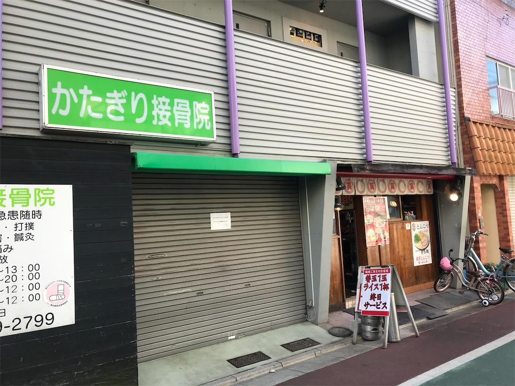 f:id:taku-no-shin:20191231131628j:image