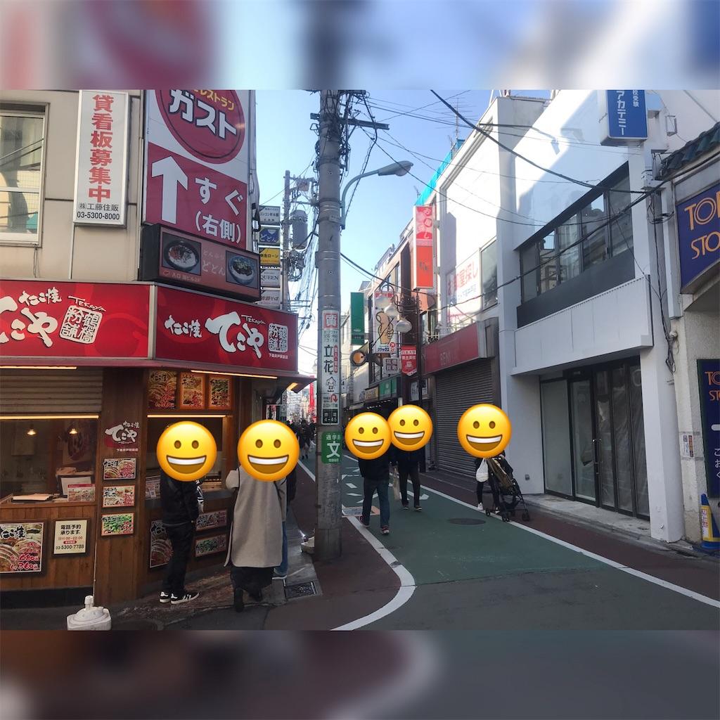 f:id:taku-no-shin:20191231170921j:image