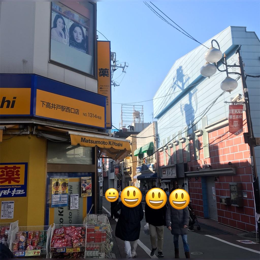 f:id:taku-no-shin:20200102084129j:image