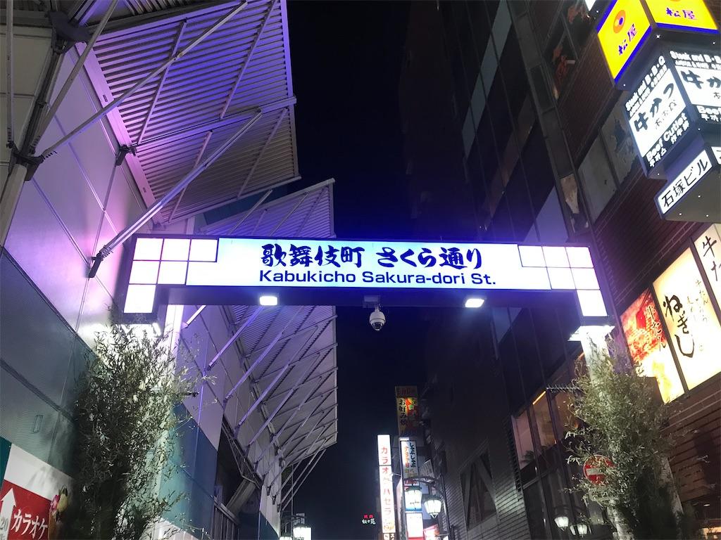 f:id:taku-no-shin:20200104111342j:image