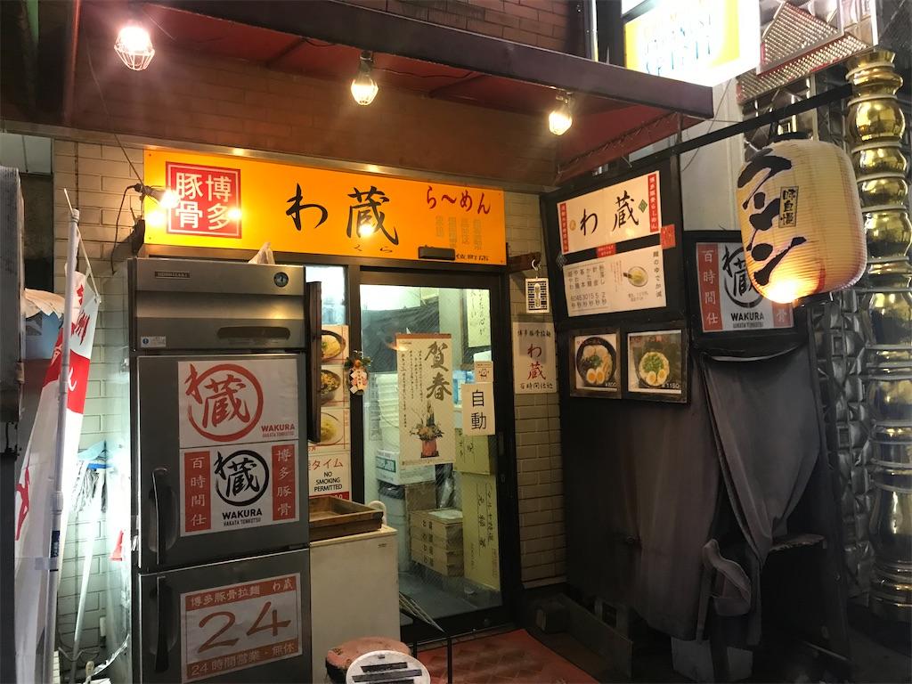 f:id:taku-no-shin:20200104111525j:image