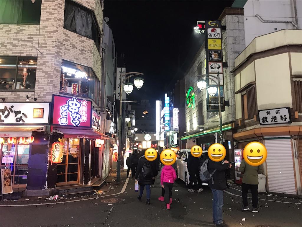 f:id:taku-no-shin:20200104111543j:image