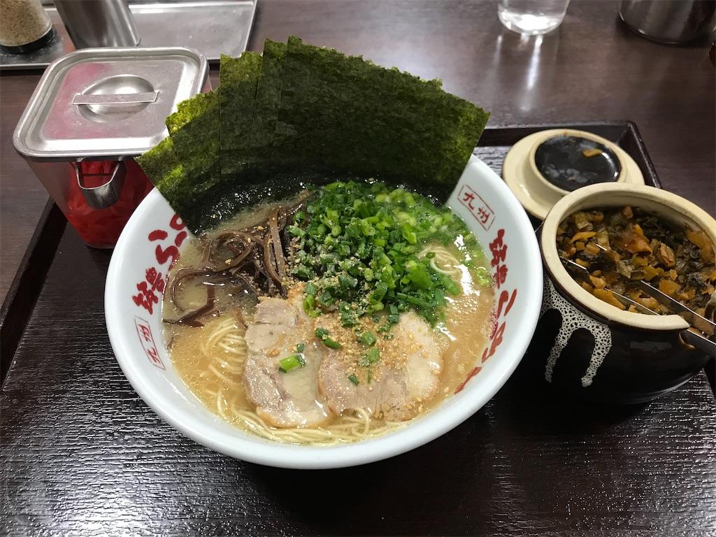 f:id:taku-no-shin:20200105221729j:image