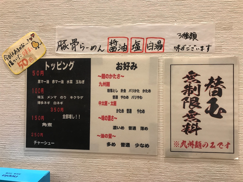 f:id:taku-no-shin:20200106151455j:image