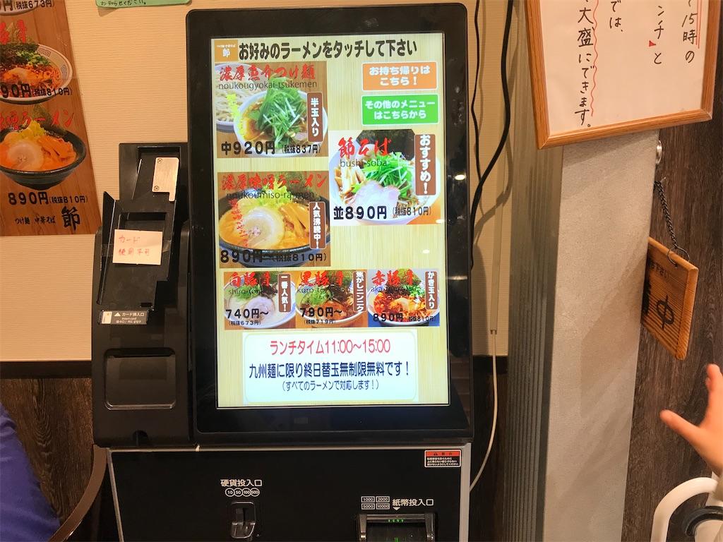 f:id:taku-no-shin:20200106151459j:image