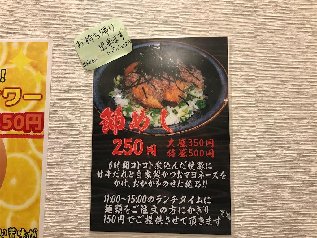 f:id:taku-no-shin:20200106151507j:image
