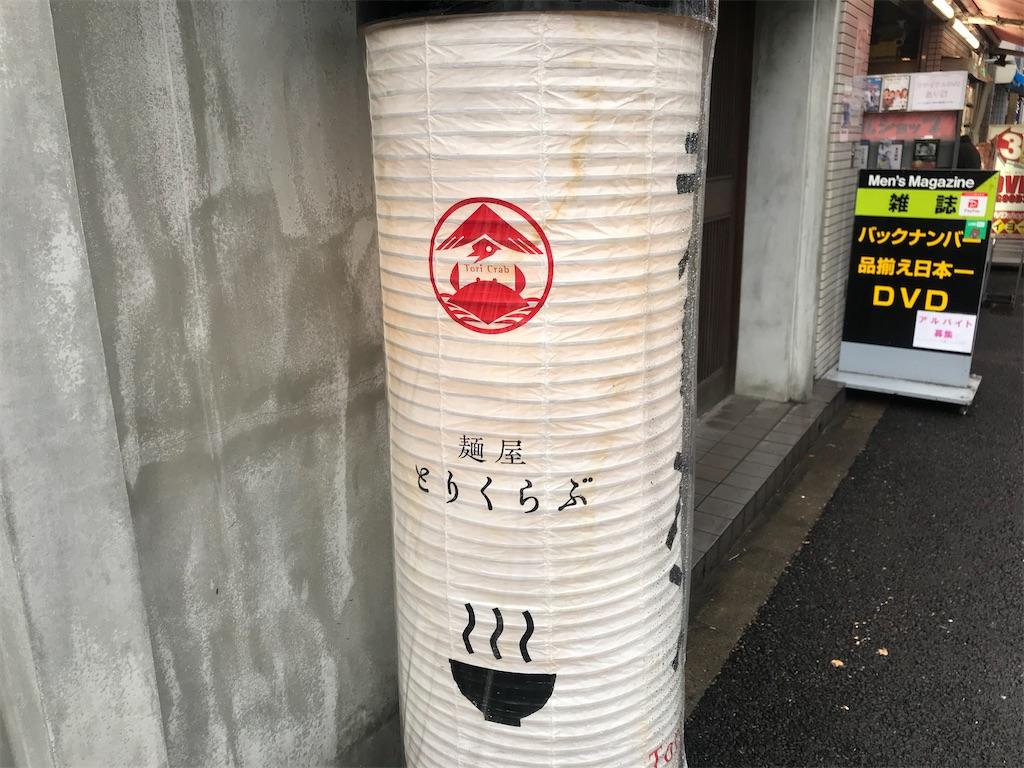f:id:taku-no-shin:20200109091823j:image