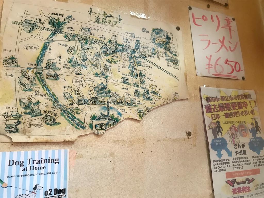 f:id:taku-no-shin:20200110135339j:image