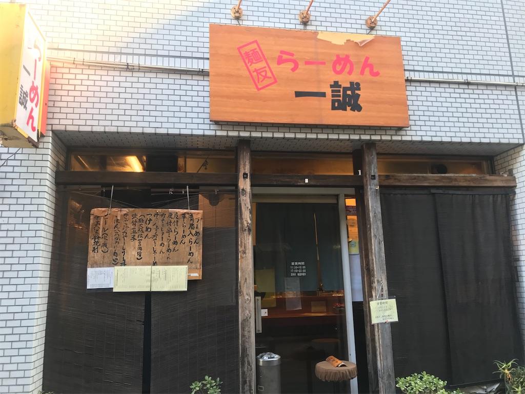 f:id:taku-no-shin:20200116123522j:image