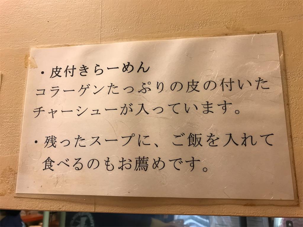 f:id:taku-no-shin:20200116123549j:image
