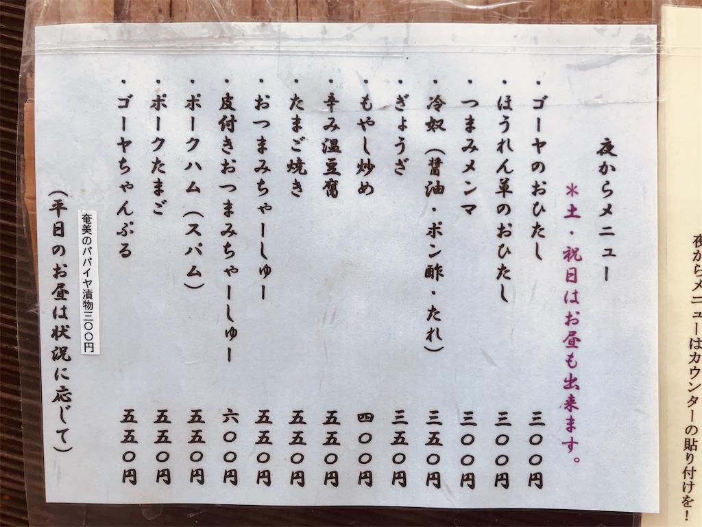 f:id:taku-no-shin:20200116144953j:image