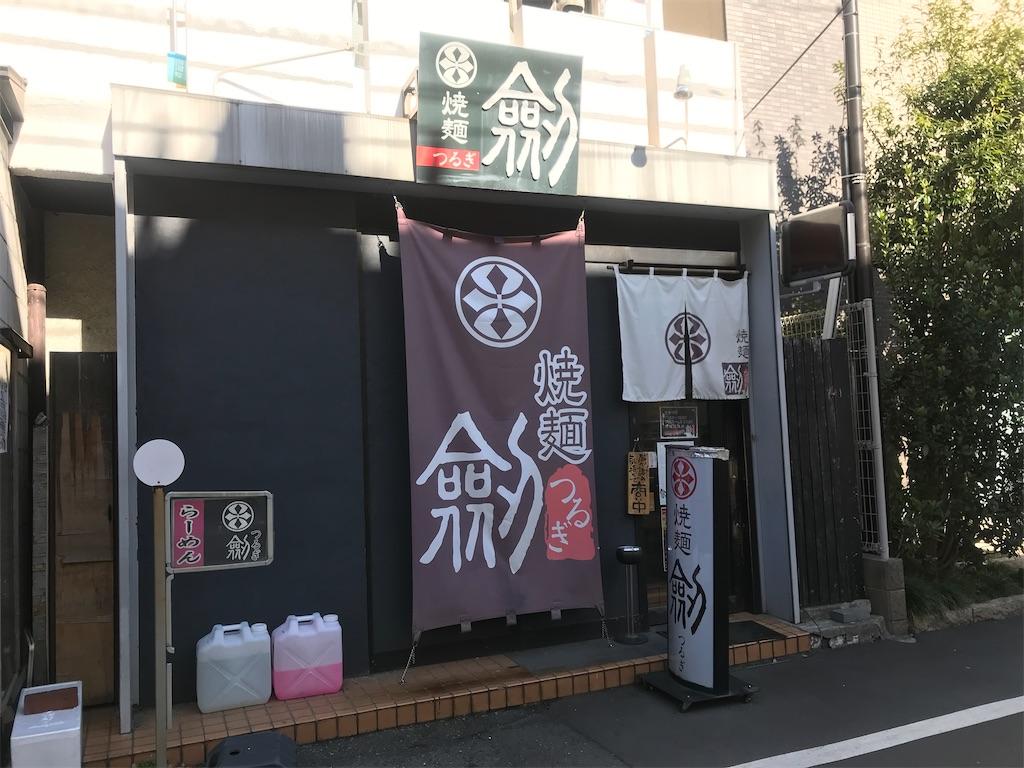 f:id:taku-no-shin:20200120122051j:image