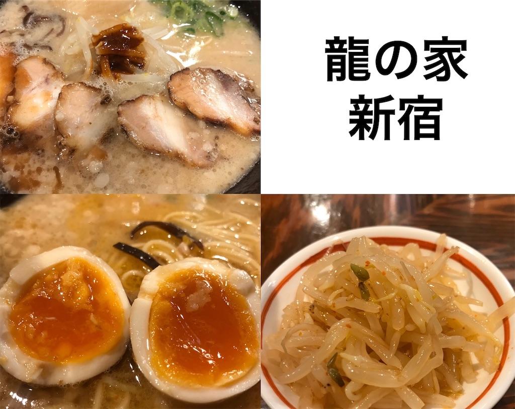 f:id:taku-no-shin:20200122143242j:image