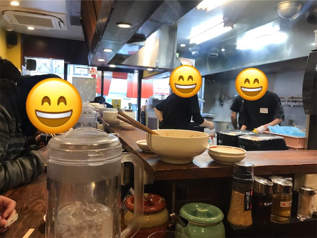 f:id:taku-no-shin:20200122143507j:image