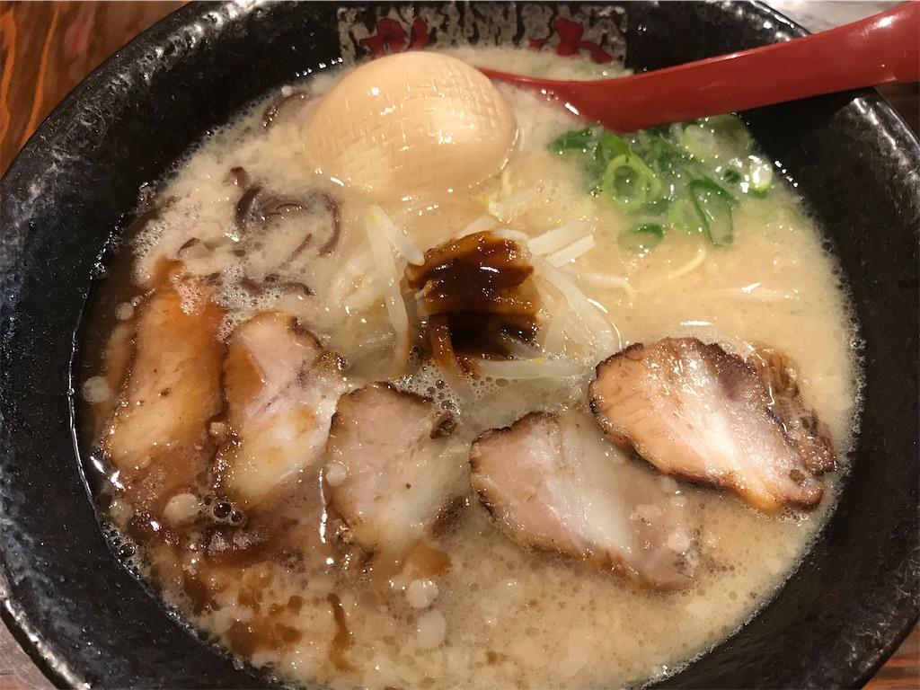 f:id:taku-no-shin:20200122143531j:image