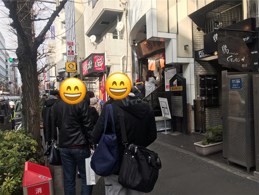 f:id:taku-no-shin:20200122144539j:image