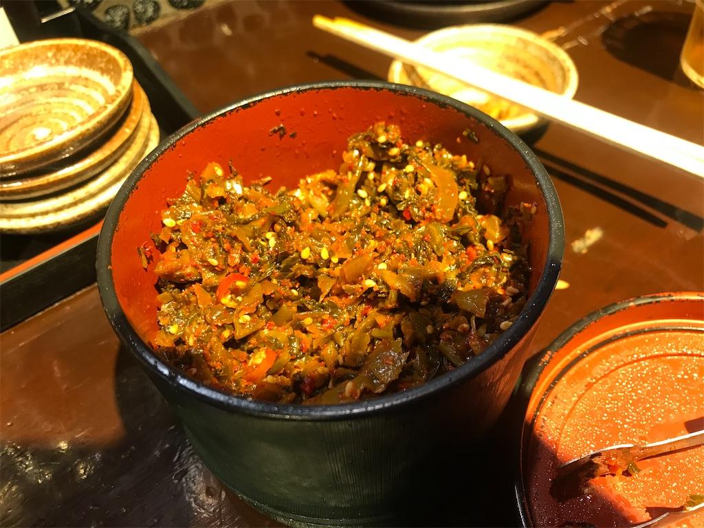 砦の辛子高菜
