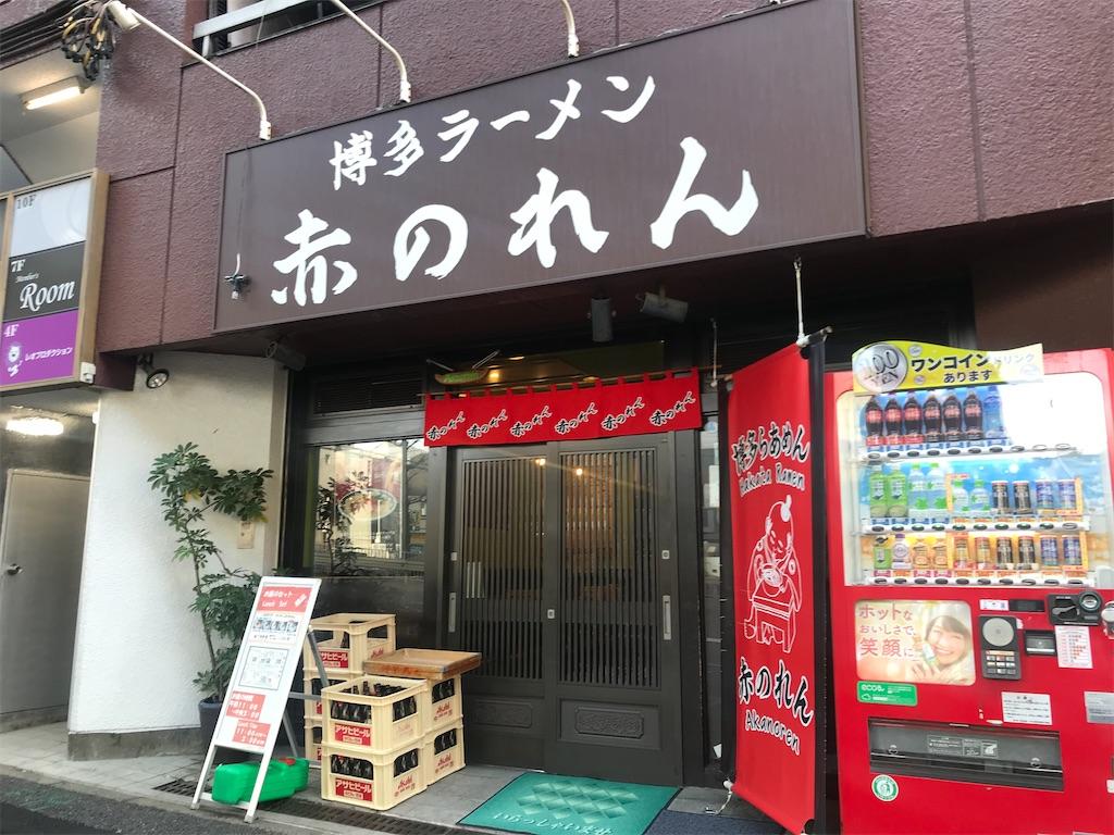 f:id:taku-no-shin:20200128140947j:image