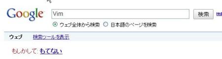 f:id:taku-o:20091214124907j:image