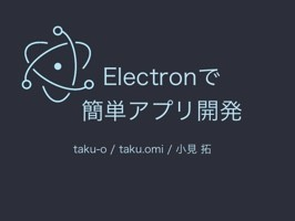 f:id:taku-o:20181013025451j:image